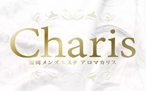 Charis(カリス) 求人画像