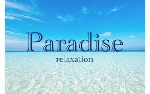 Paradise(パラダイス) 求人画像