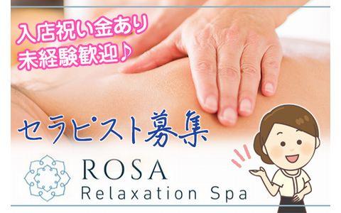 Relaxation Spa ROSA 東加古川 求人画像