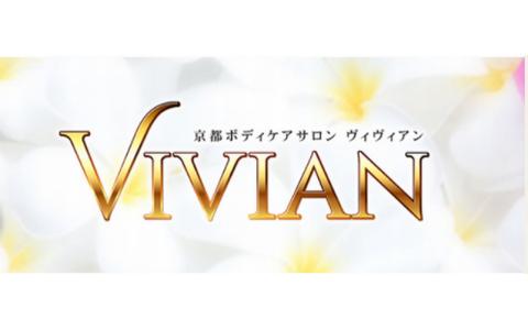 VIVIAN(ヴィヴィアン) 求人画像