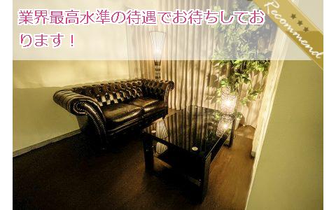 新宿ワンルーム 求人画像