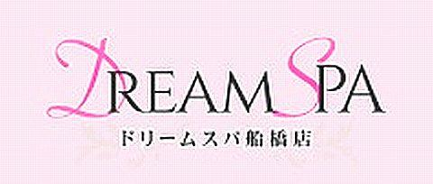 Dream Spa 求人画像