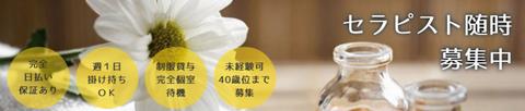 マリア横浜 求人画像