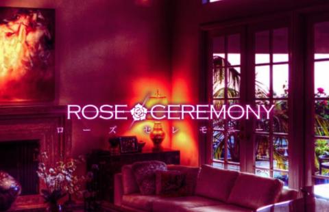 ROSE CEREMONY~ローズセレモニー 求人画像