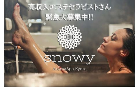 snowy(スノーウィー) 求人画像