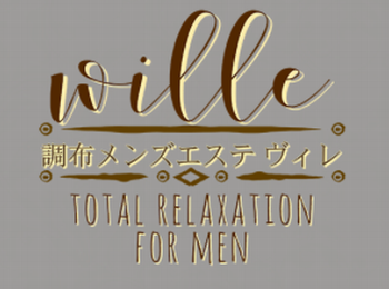 wille (ヴィレ) 求人画像