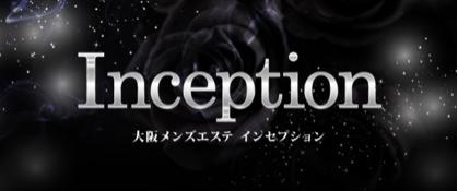 Inception(インセプション) 求人画像