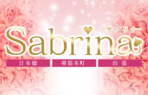 Sabrina (サブリナ) 求人画像