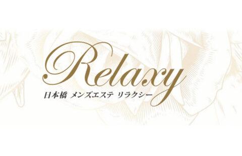 Relaxy(リラクシー) 求人画像