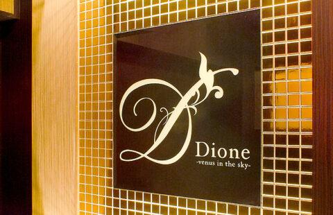 Dione ~ディオーネ~ 栄店 求人画像