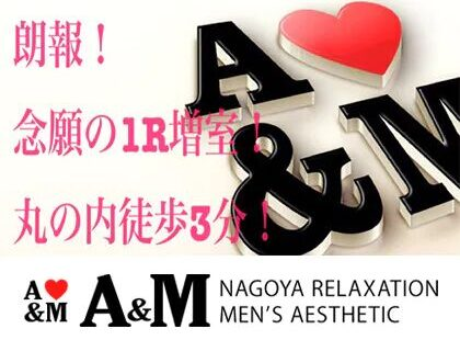 A&M〜エイアンドエム 求人画像